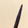 ブルベ夏×ウェーブの愛用アイライナーの口コミ。ヴィセ リシェ カラーインパクト ジェルライナー ネイビー