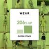 """ファッションコーディネートアプリ「WEAR」を徹底調査 2020年春夏の最旬トレンドカラーは""""ピスタチオ""""  〜 72万件におよぶユーザー投稿データから読み解く、人気急上昇カラーとは ~"""