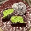 名古屋『山田餅本店』古代米おはぎ、草餅、栗おこわ。自然の色彩を目と舌で味わうことの贅沢。