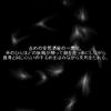 大迷作、酔いどれフェアリー/1