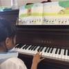 【子どもの習い事】次女ピアノ始めました。