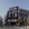 そうだ、写真を撮りに行こう。横浜エリアのベストフォトジェニックを撮り方合わせて紹介