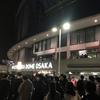 「シンデレラ7thライブツアー 大阪公演」に両日参加してきました。