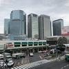 リニアは東海道新幹線のバイパス?