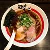【今週のラーメン2956】 麺や でこ (川崎・武蔵小杉) 醤油そば