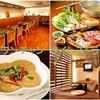 【オススメ5店】東京・大手町・日本橋・人形町(東京)にあるタイ料理が人気のお店