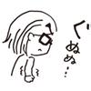 矯正しながらモスバーガー〜day103〜