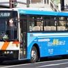 下津井電鉄 N257