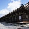 三十三間堂  千手観音像に守られた奇跡のお寺
