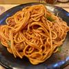 神田ランチ 極太麺に絡みまくった、ものすごく濃いナポリタンをチャージしてきた。