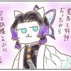 裏NNN 相棒編 その10