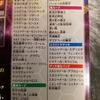 「STRUCTURE DECK -リバース・オブ・シャドール-」Part.3(ストラク3個デッキ編)