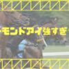 【競馬】アーモンドアイが強すぎて絶句・・・5頭目の牝馬三冠は通過点にすぎないのか