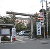 木更津 八劔神社 お参り護祈祷