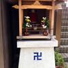 宇治・平等院・中村藤吉・京阪本線