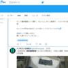 ツイッターで検索したときにキーボードショートカットで「j、k」でツイートを選択したときにツイート内容が隠れるバグ