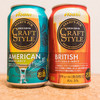 新ジャンルでエールビールが楽しめる!?アサヒ「クラフトスタイル ブリティッシュ/アメリカン」を飲み比べてみた!