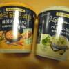 air aceさんの世界をめぐるスープの旅第6弾