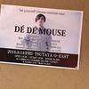 波田野って実は陽気なやつだよ。DE DE MOUSEライブに行ってきました!!