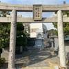 バルナの宮殿(住吉神社・水天宮・磯部神社・大塚神社)