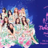【偽チケットに注意】TWICE他K-POPアーティストのワールドツアーに参加される方へ