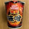 🥢NISSIN  CUP NOODLE 激辛味噌BIG 濃厚コク旨激辛みそ