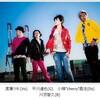 日本の歌大好きシリーズ その25:今すぐ Kiss Me