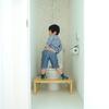 【トイレの踏み台の使い心地】置きっ放しでOK!トイレトレーニングも進みます