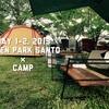 〈後編〉グリーンパーク山東でおもてなしキャンプ | 大人でも楽しめる遊具・アスレチックもあり