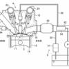 今週新たに公開されたマツダが出願中の特許(2021.2.12)