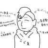 【週刊オルターブース】オルターブースの原点、こじま社長紹介