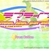 ラブライブ!スクールアイドルパラダイスVol.3