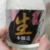 【日本酒飲もう】晩酌に~黄桜 生 本醸造が旨い!
