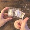 【赤ちゃんなりきりシリーズ】シルバニアファミリーのおもちゃを買ったら一発でシークレットを当てた私の嬉しい話。