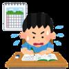 【2021年7月3週・ご家庭さん向け】夏休みの宿題、一緒に終わらせよう!先週分の #家庭教師 #本日の指導報告 まとめ【Twitter】