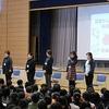 1月22日 給食感謝の会 by 給食委員会