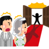 【夫婦ブロガー】ブロガー同士で結婚する5つのメリットって?