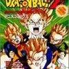 アニメコミックス ドラゴンボールZ