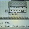 【レトロゲームポケットモンスターピカチュウ版其の3】トキワシティからニビシティへ。新しいポケモンゲットします!