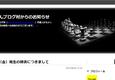 muragon用改造スキンCSS配布~ダークなチェスヘッダー(リストアイコンつき)~