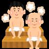 【ストレス解消】サウナの楽しみ方【7.1.7の法則】