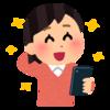子育て世代ほどおすすめ!フリマアプリのメリデメと紹介。