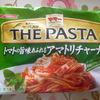 マ・マー THE PASTA  トマトの旨味あふれるアマトリチャーナ