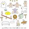 大阪■1/19~20■えのこdeマルシェ vol.14