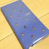 EDIT&ジブン手帳mini 開封の儀