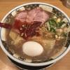味玉煮干しラーメン(すごい煮干しラーメン 凪/新宿歌舞伎町)
