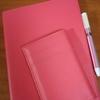 高級PVC製通帳ケースとおそろいのノートカバーを購入しました。