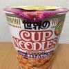 世界三大スープ!日清食品『カップヌードル パクチー香るトムヤムクン』を食べてみた!