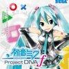 PSVita 初音ミク -Project DIVA- f 感想