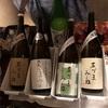 【お酒大好き】日本酒飲み歩きイベント【日本酒ゴーアラウンド2019】行ってきました!